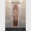Дверь для хамама Восточная арка бронза