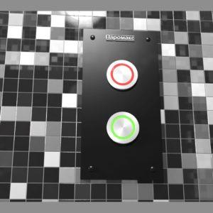 Декоративная панель для кнопок подачи пара и арома