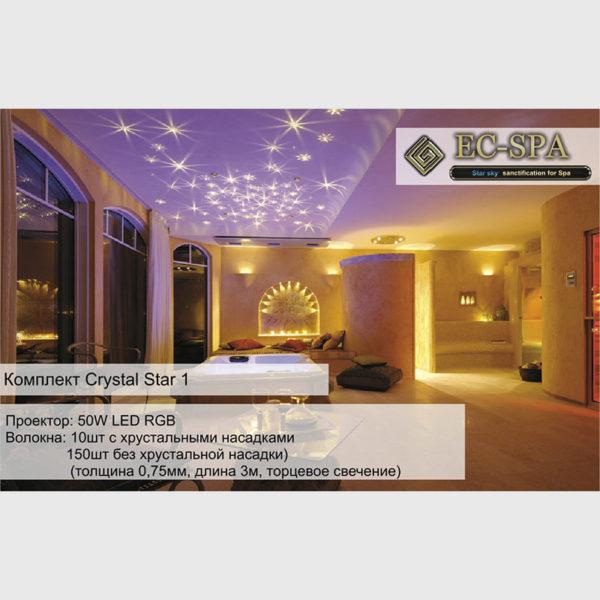 Crystal Star_1